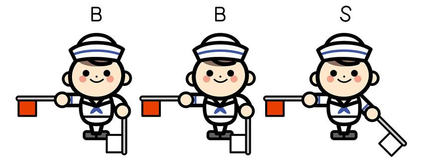 Simple sailor - hand flag BBS