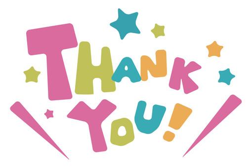 THANK YOU Thanks! Logo