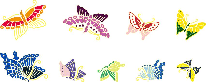 Japanese Style Butterfly 9 Piece Set