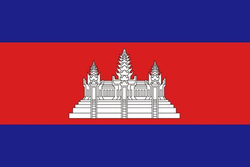 Cambodia flag (without name)