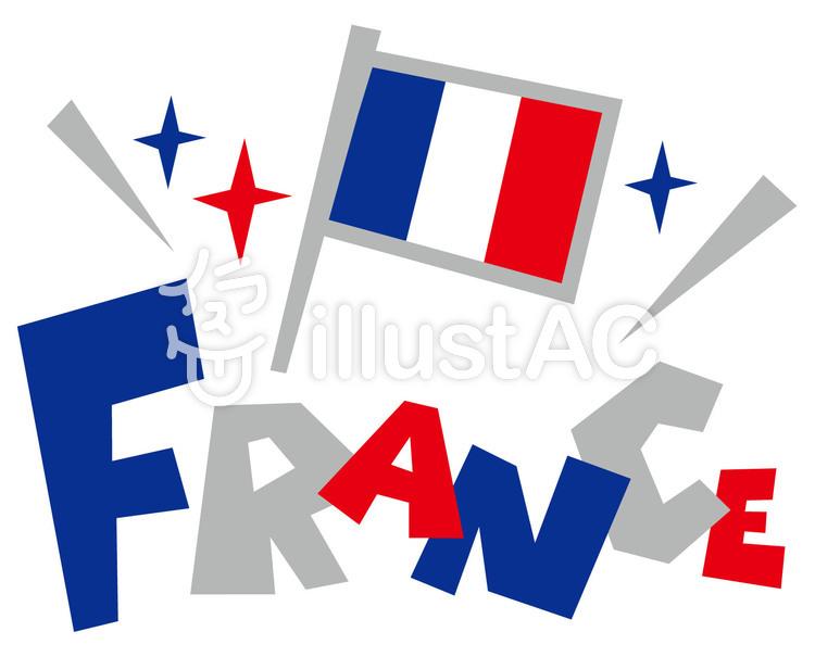 Franceフランス国旗アイコンイラスト No 1099032無料イラスト