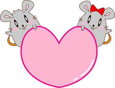 하트를 가진 쥐 커플