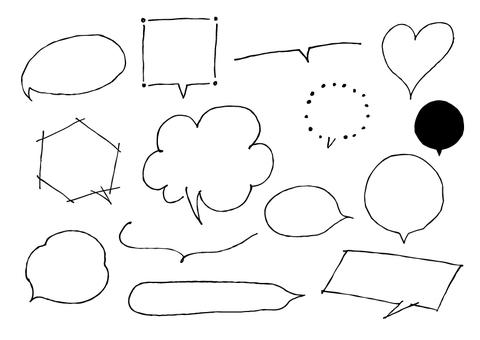 Speech / hand-drawn wind