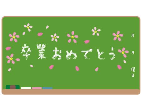 Blackboard and cherry blossoms