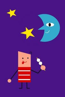 Moon and Dango