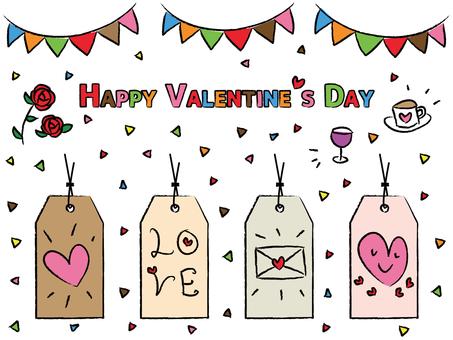 Valentine Material (Handwritten Wind)