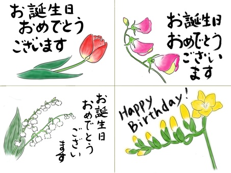 Birth Flower 1.2.3.6