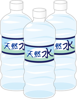 3 bottles of mineral water natural water
