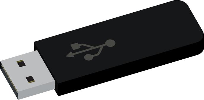 USB_ oblique