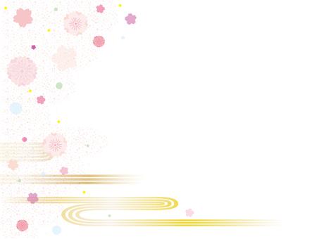 Sakura Hirahira