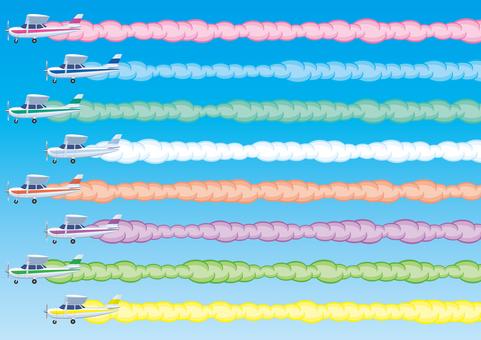 Airplane and color smoke brush material set