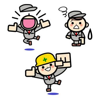 Simple Construction Contractor Set