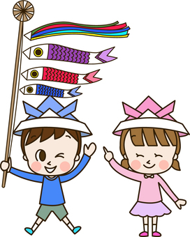 Boys and girls with carp streamers