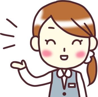 [Female OL uniform] positive _ case 2