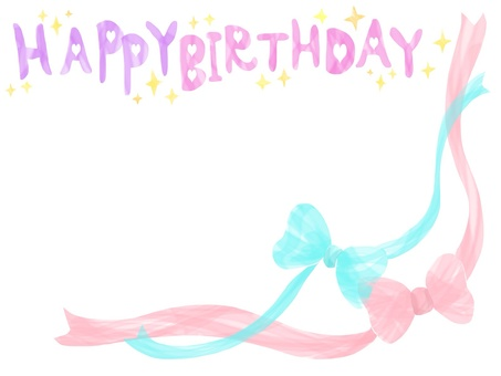 Ribbon birthday card 2
