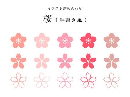 Sakura set (handwriting style)