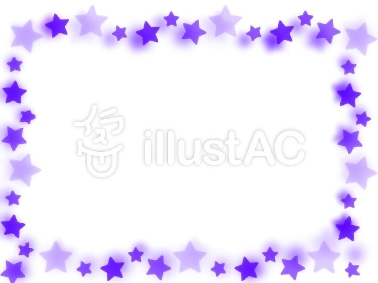 青の星(ぼかし有り)のイラスト