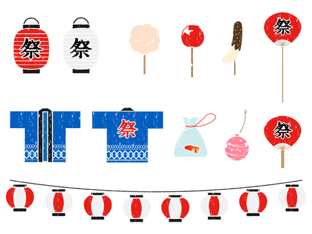 Stamp style festival motif