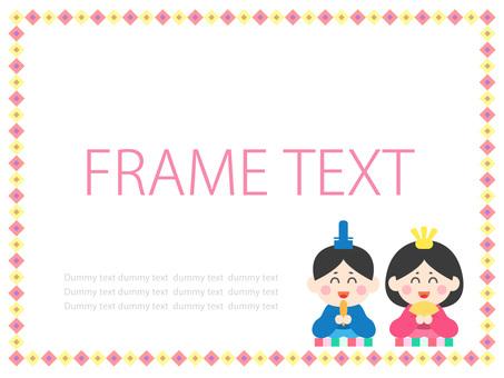 Doll Festival Frame 02