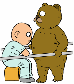 Bear (walking in parallel bars) dark brown
