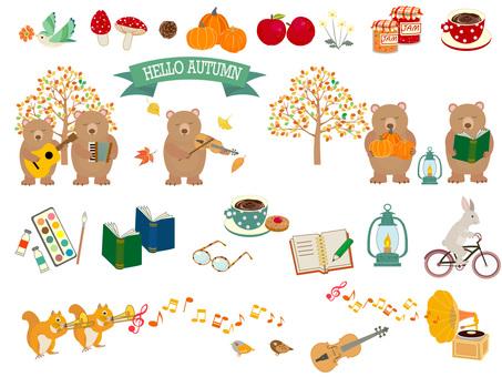 芸術の秋と食欲の秋