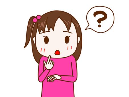 의문을 가진 소녀 2