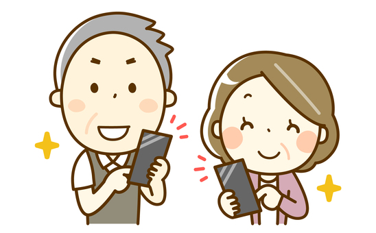 Senior couple holding smartphone and smiling