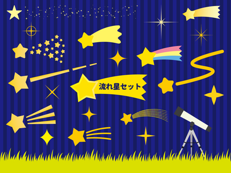 Shooting star set (no png background text)
