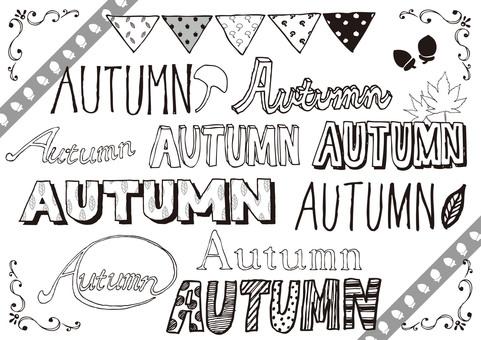 Fall hand-drawn font