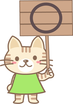 OK cats