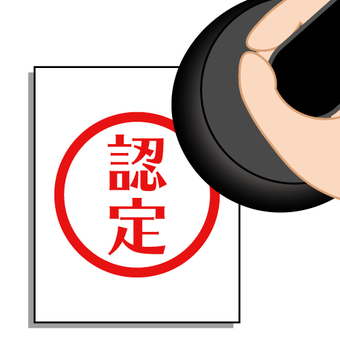 (Stamp) image stamped with certification stamp)