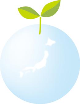 Free illustration Futaba globe