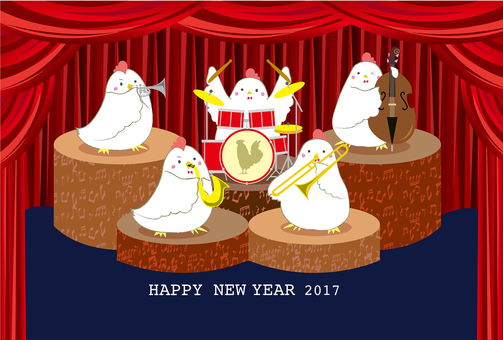 New Year's Card template chick to play