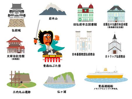 青森の観光地