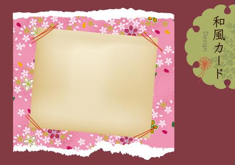 Japanese Pattern Card 6