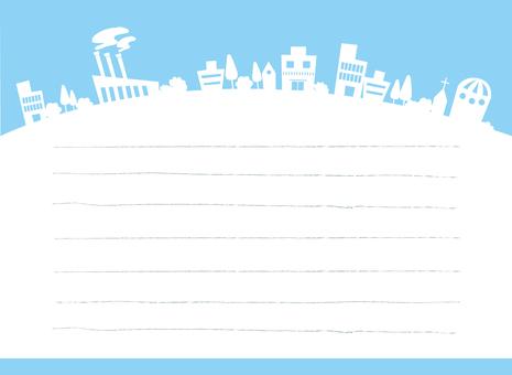 Townscape memo