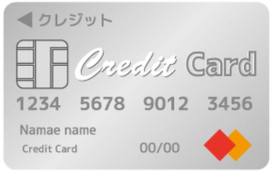 信用卡-24