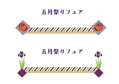 May Festival POP
