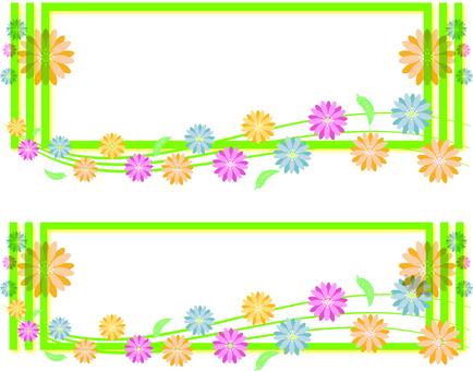 꽃의 프레임 12
