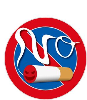 Tobacco (non smoking mark)