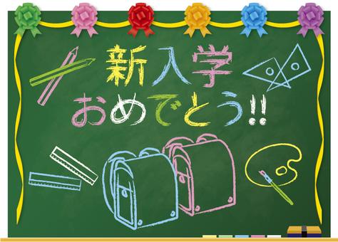 Blackboard (New entrance 2)
