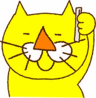 黄猫とスマホ