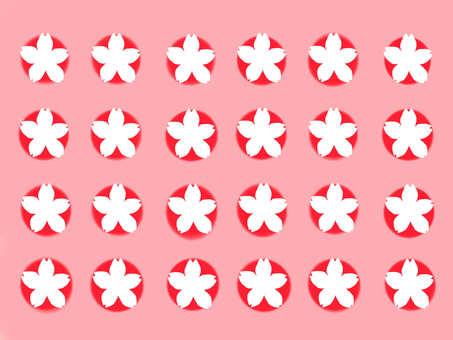 Japanese Pattern Sakura Wallpaper Yellow