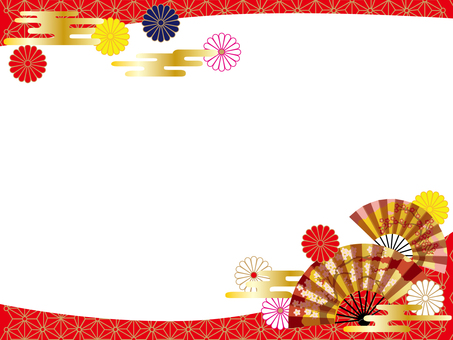 New Year Frame 0019