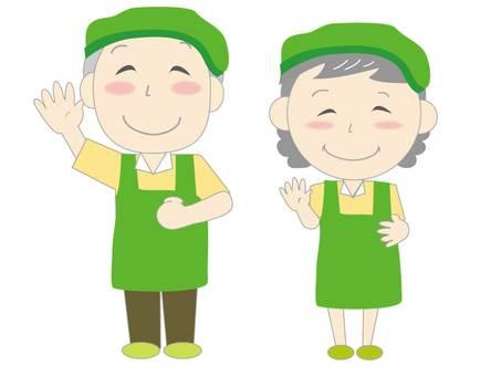 chacha elderly work job apron hat
