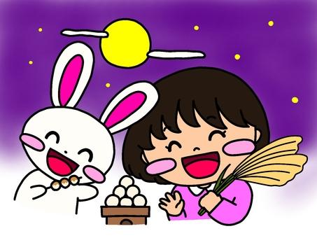 Good friend Shio Tsukimi ♪ There is a night sky