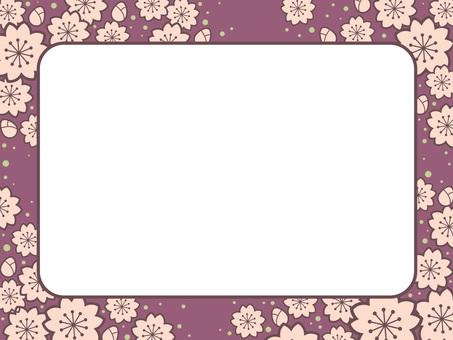 Cherry-blossom frame