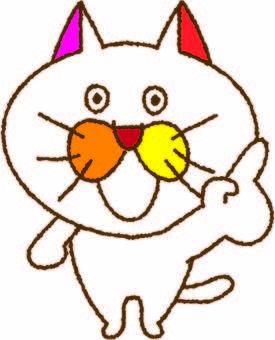 【新】猫のたま子のポイント