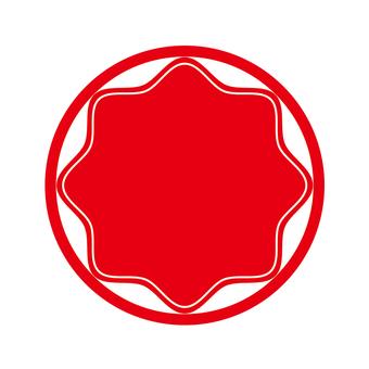 Circular material -233
