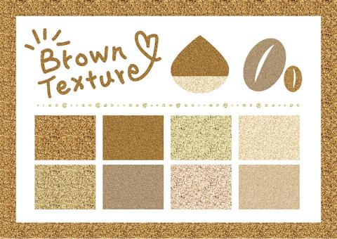 브라운 색상 세트
